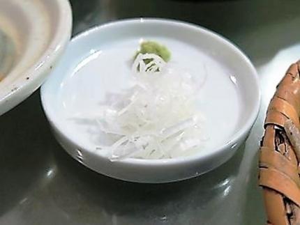 yosikinoyakum.jpg