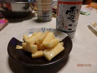 blog181122_1.jpg