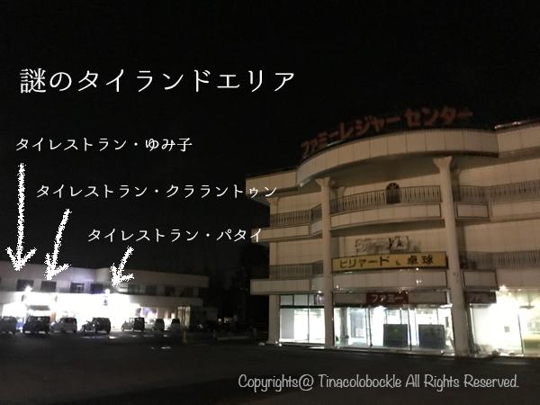 201812Kitaaoyama-6.jpg