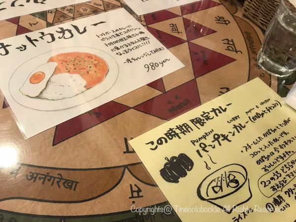 201902KUMARI_Toride-1.jpg
