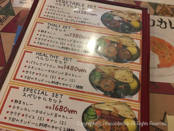 201902KUMARI_Toride-4.jpg
