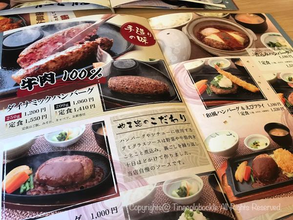201902Yamachu_Toride-3.jpg
