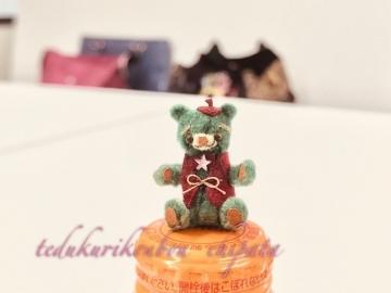 minibea0054