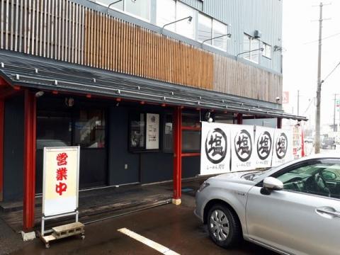 関哲・H31 1 店