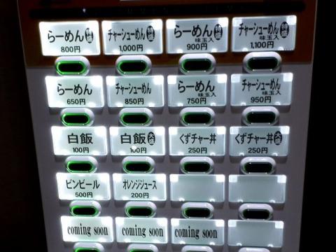 関哲・H31 1 メニュー