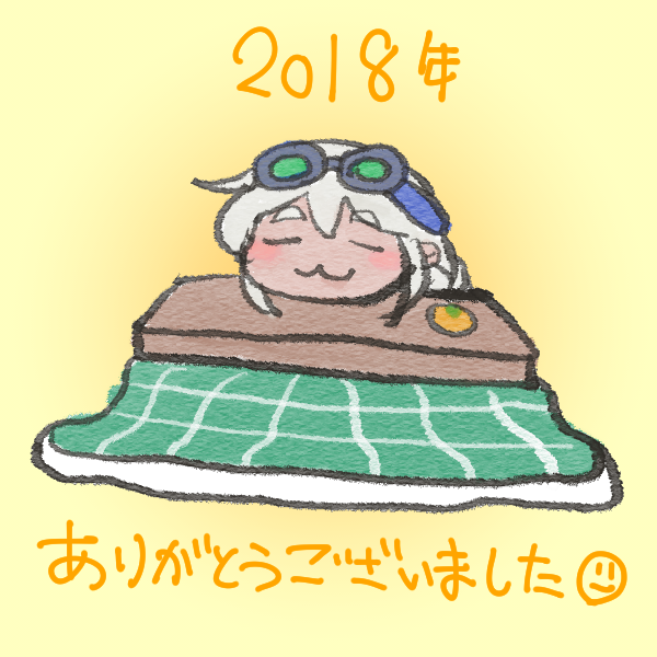 2018_12_31_01