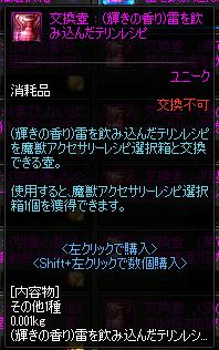2019_01_31_11