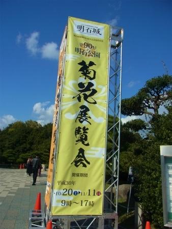 syukusyo-RIMG1729.jpg
