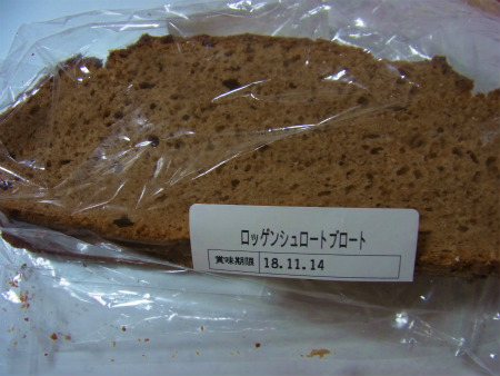 syukusyo-RIMG1790.jpg