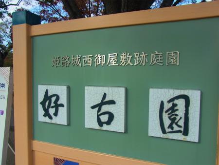 syukusyo-RIMG1802.jpg