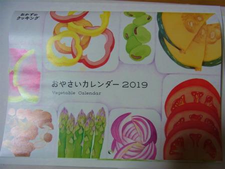 syukusyo-RIMG1823.jpg