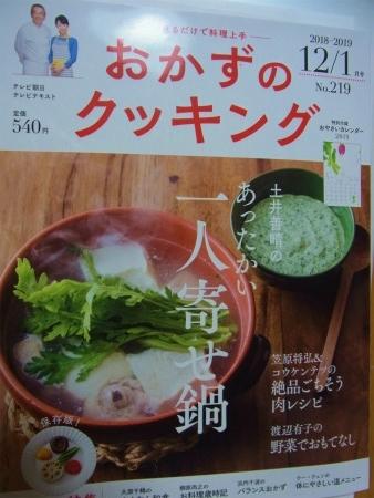 syukusyo-RIMG1824.jpg