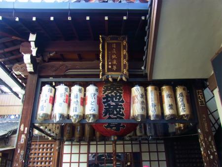 syukusyo-RIMG1828.jpg