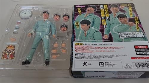 有野課長フィギュア (2)