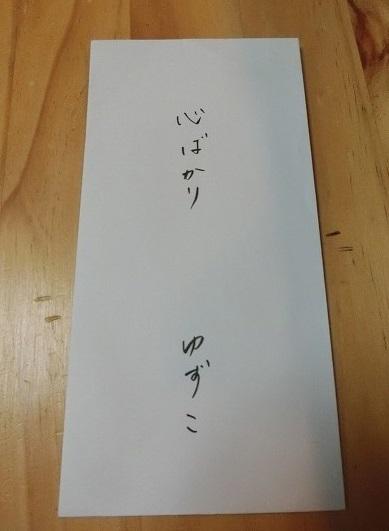 2018年11月宝塚朝一バザー 021