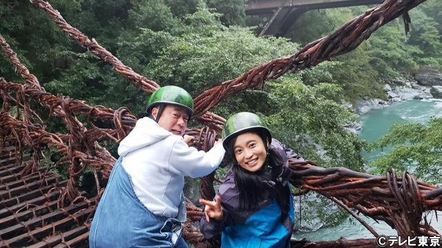 保良のつり橋へGO! 041