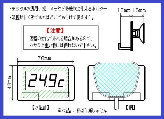 mh7.jpg