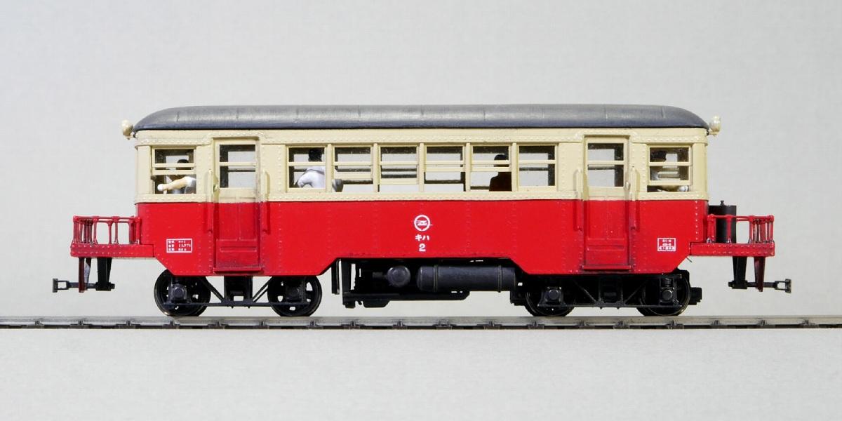 a12_trim_re2_P1060376_kt.jpg