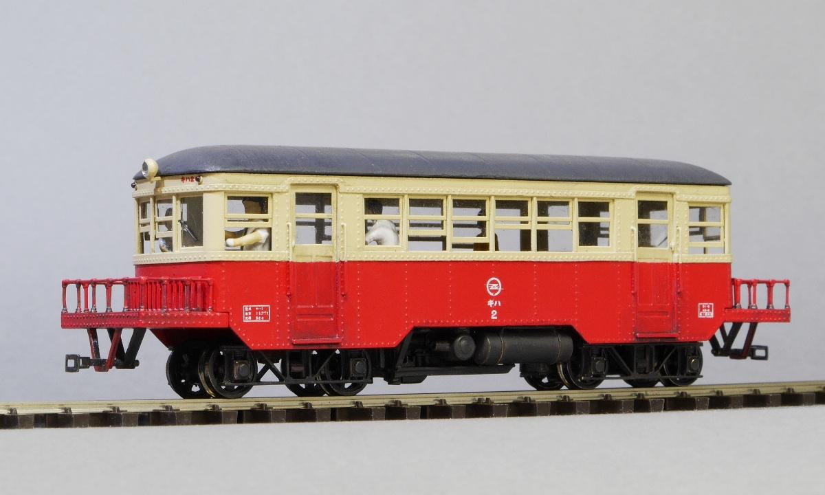 a12_trim_re_P1060378.jpg