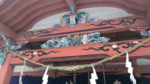 秋田で初詣するのに学問の神様の神社