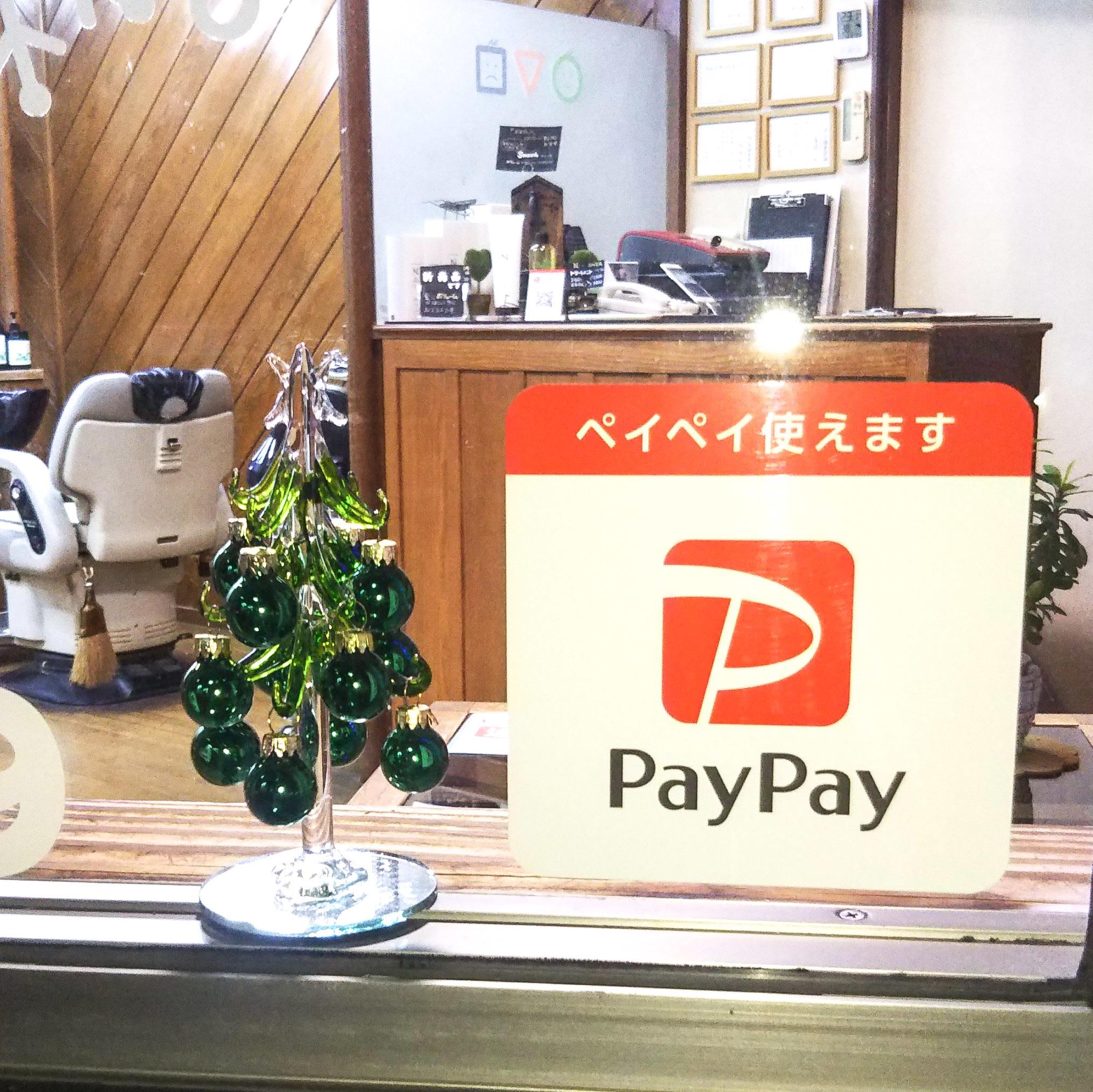 paypay決済画像