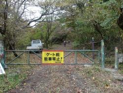 20181103足柄駅ー箱根湯本駅6