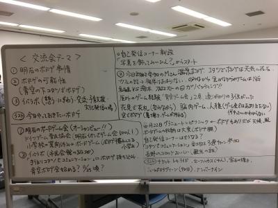 15_交流会