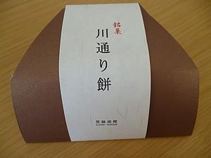 1811122.jpg