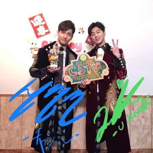 ★☆180101CDTVスペシャル公式トン
