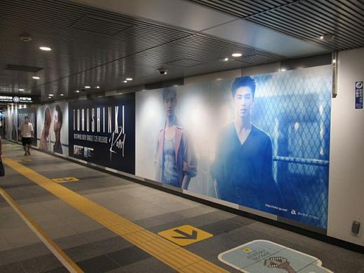 180723Road渋谷駅ジャック