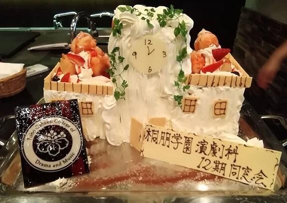 12期還暦ケーキ