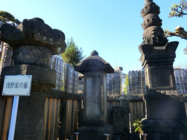 浅野家の墓