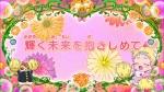 s-Capture20190128-141651.jpg
