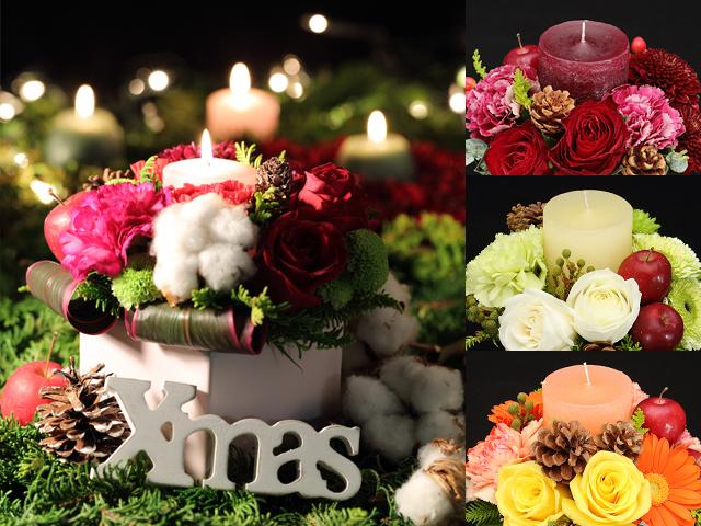 クリスマス プロポーズ アレンジ 花束 キャンドル リース