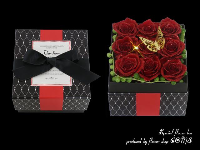 バラ ラメ サプライズ プロポーズ 男性 プレゼント 誕生日 赤バラ