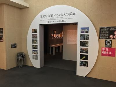 2018_11_11_004.jpg