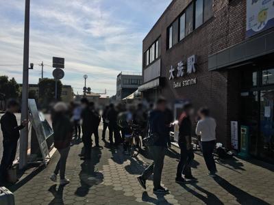 2018_11_17_01.jpg