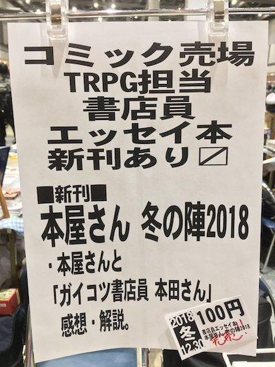 2018_12_30_03.jpg