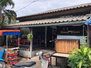 タイ料理、ぶっ掛け飯