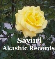 アカシックレコードリーダーさゆり 黄色バラ