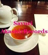 アカシックレコードリーダーさゆり レモンティとレター