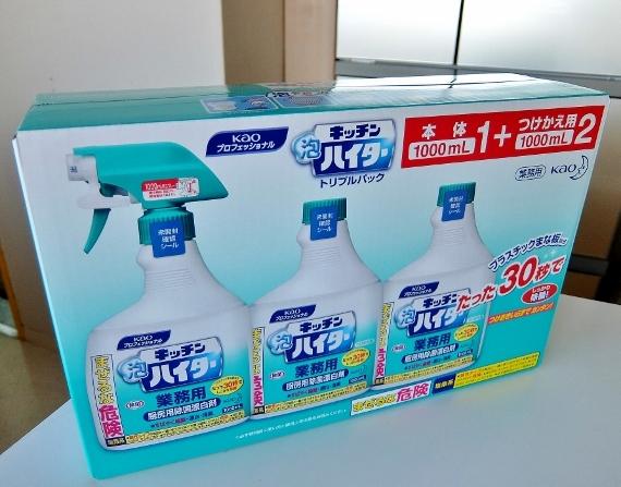 コストコ ◆ キッチン 泡ハイター 1L X 3 1,008円也(260円引き) ◆