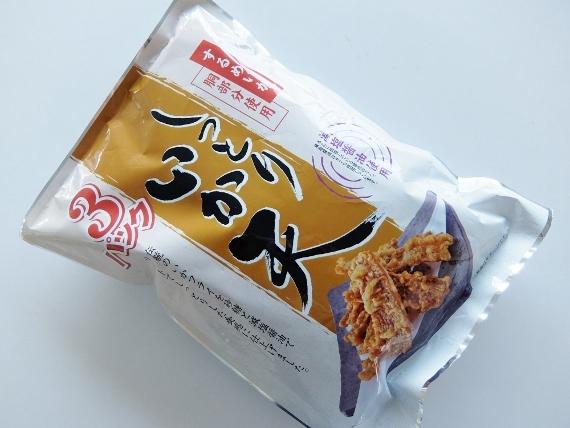 コストコ ◆ 合食 しっとりいか天 3PK 398円也(80円引き) ◆