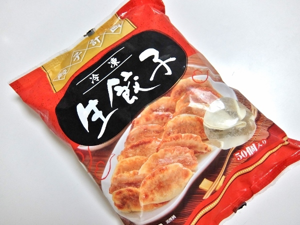コストコ ◆ 餃子計画 肉餃子(生餃子) 748円也 ◆