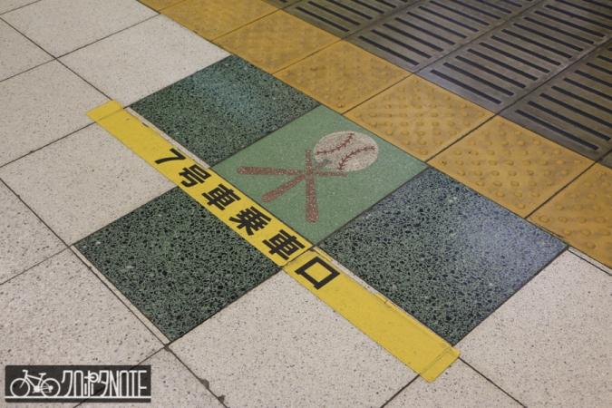 信濃町駅ホーム