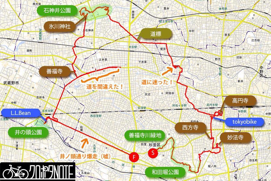 CPNOTE20181114_map.jpg