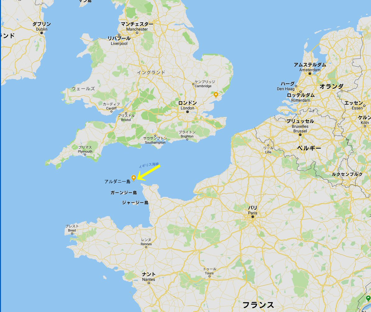 Guernsey_0.jpg
