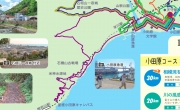 20181118_map