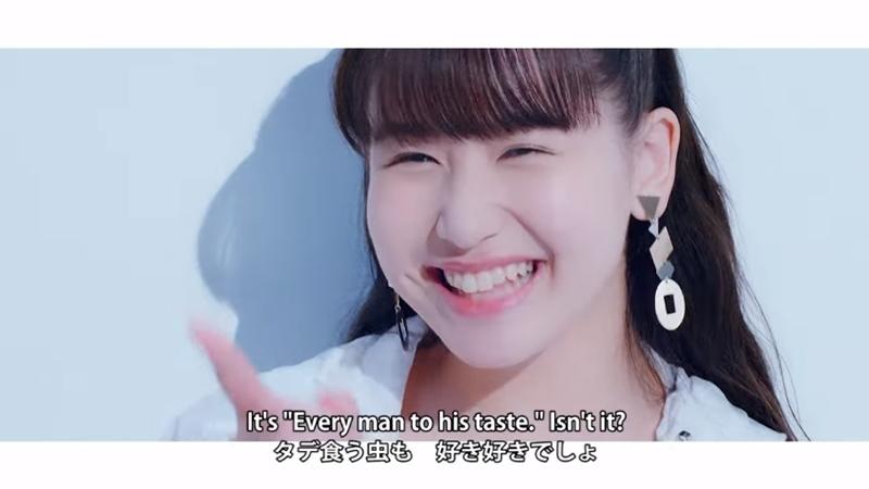 タデ食う虫もLike it!のMV39