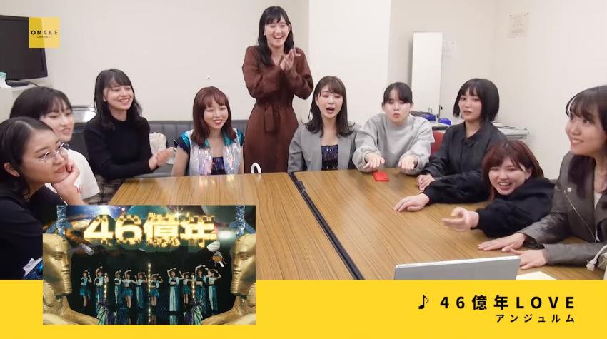 アンジュルムタデ虫と46億年MV鑑賞会10